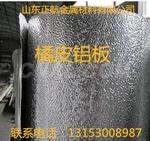 易拉罐用什么材質的鋁箔