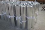 铝卷 保温铝带 铝合金板变压器带