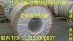0.7毫米厚保温铝卷板价格
