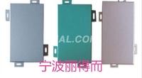 专业生产幕墙铝单板