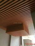 手感木纹铝方通/通用型材