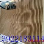 最好的木纹铝方通建筑型材
