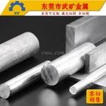 7075铝棒材料6061铝棒零切材料