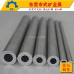 精密铝管7075铝管6063零切铝管