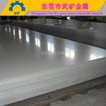 304L低碳不锈钢板、环保低碳材料