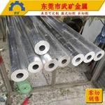 6061铝管材料进口铝材料外径齐全