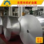 7075T651铝带价格7075铝带厂家
