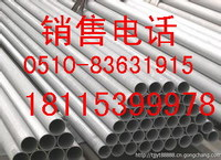6061合金铝管价格
