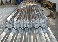 铝板 铝瓦楞板 保温铝卷