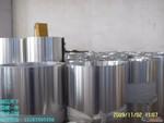 0.8個鋁卷防腐每平價格