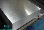 1.0鋁板保溫介紹