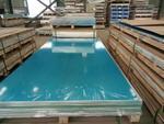 0.6毫米防锈铝板价格
