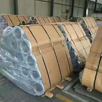 覆膜拉丝铝板价格多少钱一吨