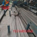 GH169生产标准GH169高温合金