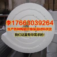 陶瓷纖維針刺毯 硅酸鋁保溫材料