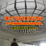 硅酸鋁纖維模塊 陶瓷纖維耐火材料
