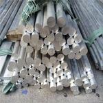 铝丝多少钱一公斤