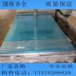 常用氟碳喷涂铝板规格