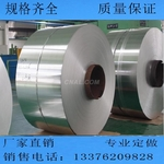 保温铝箔胶带价格