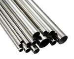 馬鞍山西南鋁管/1060無縫鋁管