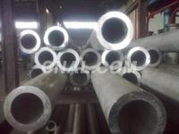 6061铝管生产厂家