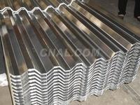 低价销售铝瓦、铝瓦楞板、海蓝铝瓦