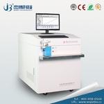 铝合金检测直读光谱仪