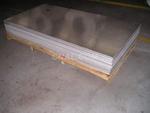 7075合金铝板 超厚铝板规格