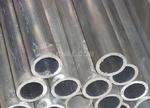 精密铝管6061一公斤价格