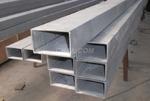 铝合金方管型材价格