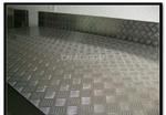 6061合金铝板中厚板价格厂家