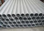 1090工业纯铝铝管 切割零售