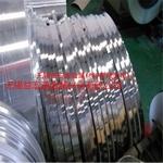 變壓器鋁帶價格/銷售廠家