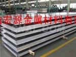 冲孔铝板价格、一吨直销厂家