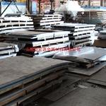 供应防锈铝板合金铝板价格