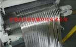 5049保温铝带环保铝带批发厂家