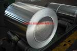 0.08毫米厚鋁箔合金鋁箔價格