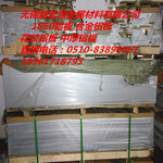 6061铝天花板价格/现货厂家