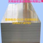 蘇州6061拉絲鋁板生產廠家