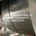 0.7毫米镜面铝卷3004A铝卷供应
