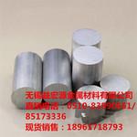 合肥6061铝平板合金铝板价格