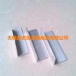 漳州30*40*4角铝/槽铝一吨价格