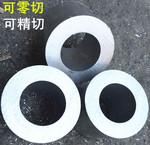 金華5082合金彩鋁管厚壁鋁管現貨