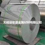 太倉3mm鋁條每公斤價格