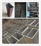 句容6063合金鋁方管型材價格