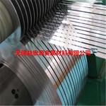 江都变压器铝带/超薄拉伸铝带价格