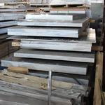 供應龍岩6061鋁板加工定做