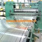 漳州1070冲压铝带/超薄铝带加工