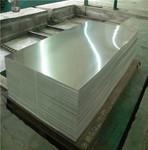兴化铝合金瓦楞板现货价格