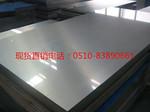 金坛防锈铝板压型铝板价格